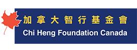 Chi Heng Foundation Canada